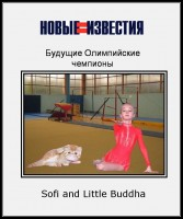 C MATRIX Little Buddha sofi and little buddha news ok 167x200 exotic persian past kittens